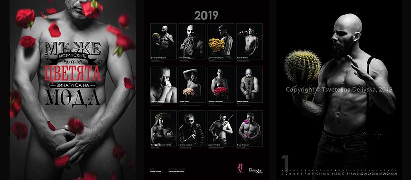 joanatomova_calendar
